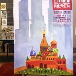 Плакат выставки биеннале