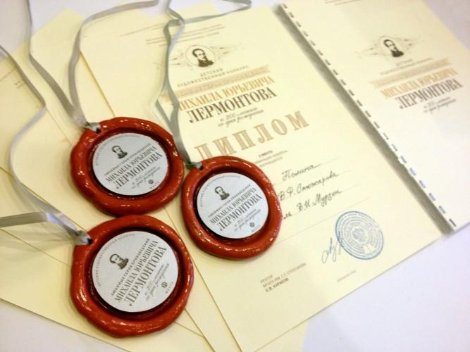Конкурс любимые герои произведений М.Ю.Лермонтова к 200-летию со дня рождения